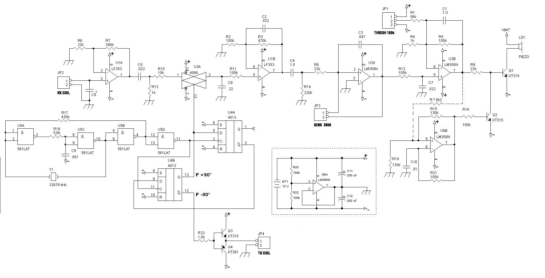 металоискатель схема