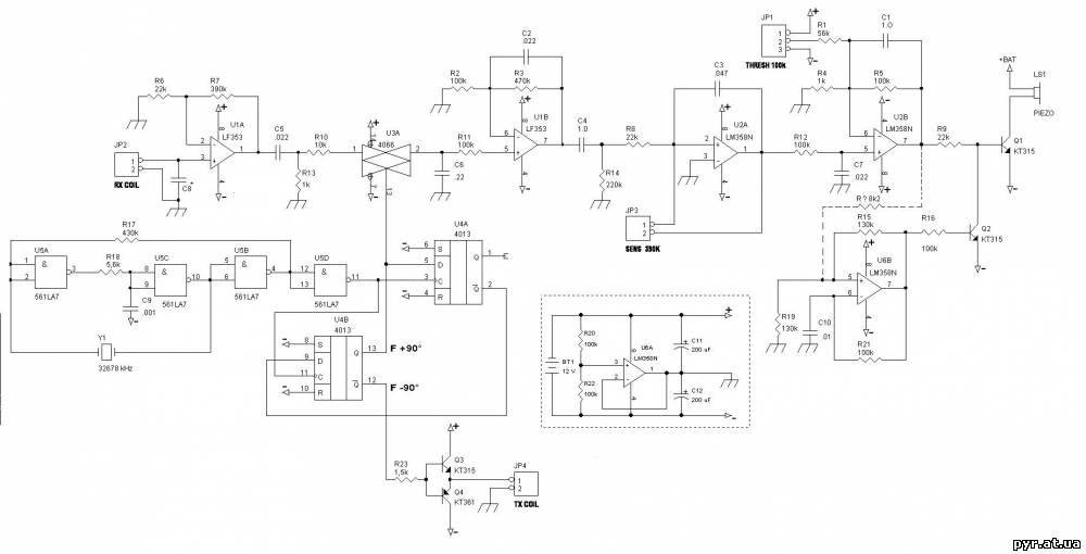 металлоискатель схема